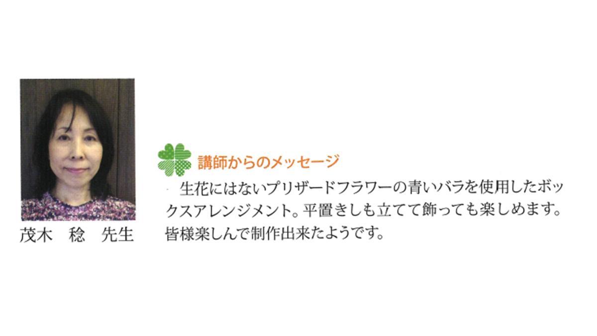 f:id:Yamatojktachikawa:20190825152321p:plain