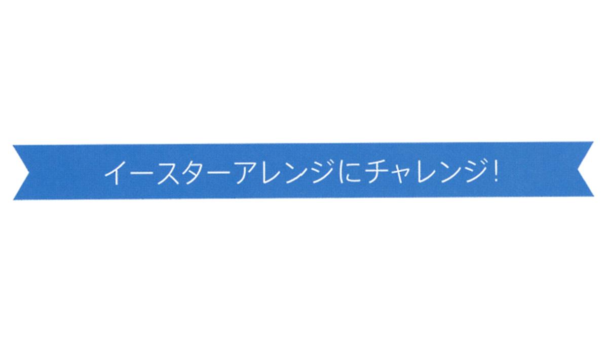 f:id:Yamatojktachikawa:20190825152337p:plain