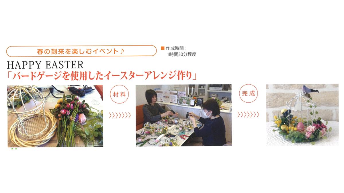 f:id:Yamatojktachikawa:20190825152340p:plain