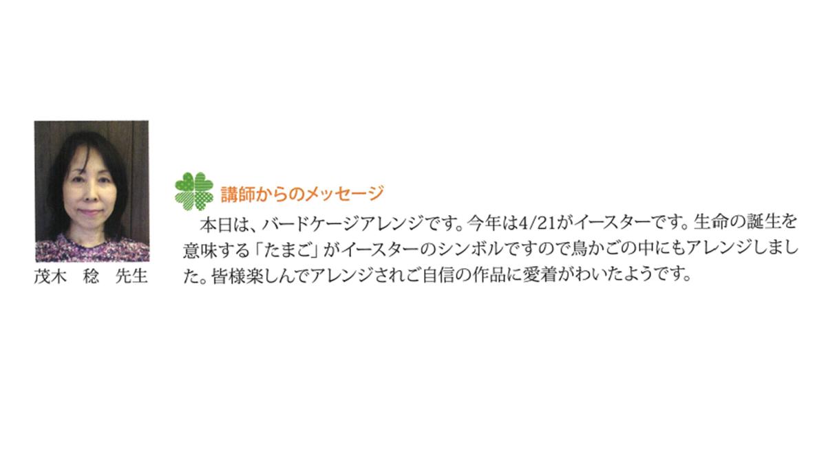 f:id:Yamatojktachikawa:20190825152907p:plain