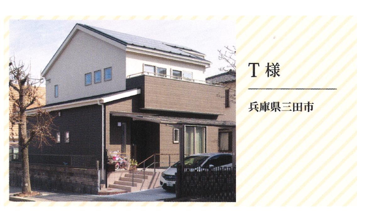 f:id:Yamatojktachikawa:20190825155740p:plain