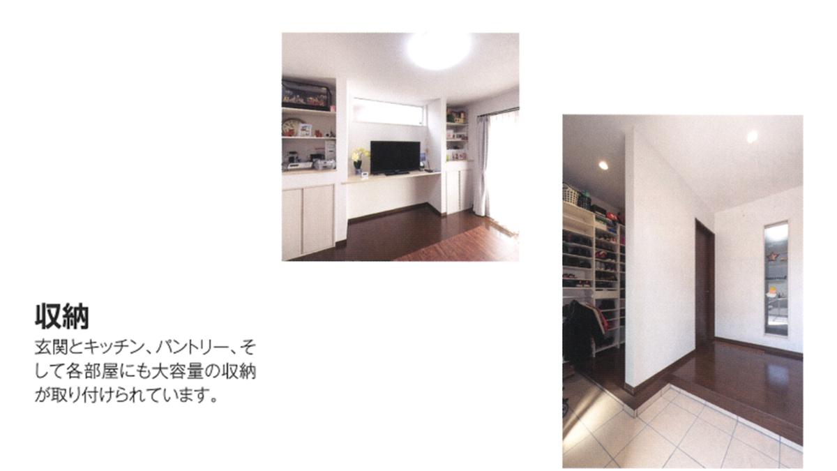 f:id:Yamatojktachikawa:20190825155741p:plain