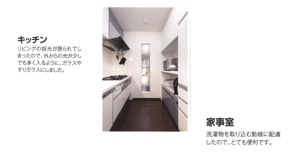 f:id:Yamatojktachikawa:20190825155743p:plain