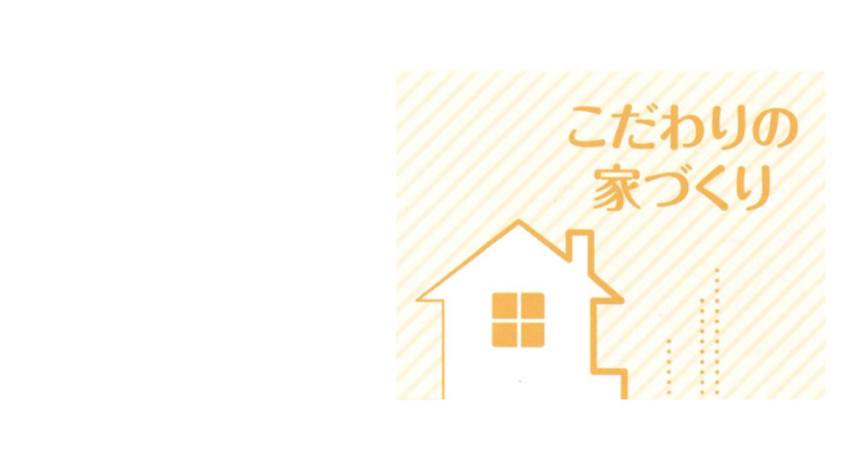 f:id:Yamatojktachikawa:20190825155800p:plain