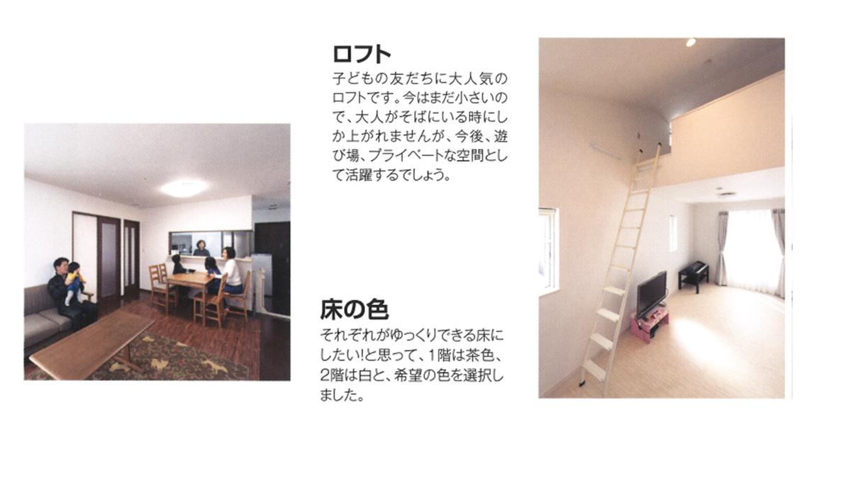 f:id:Yamatojktachikawa:20190825155813p:plain