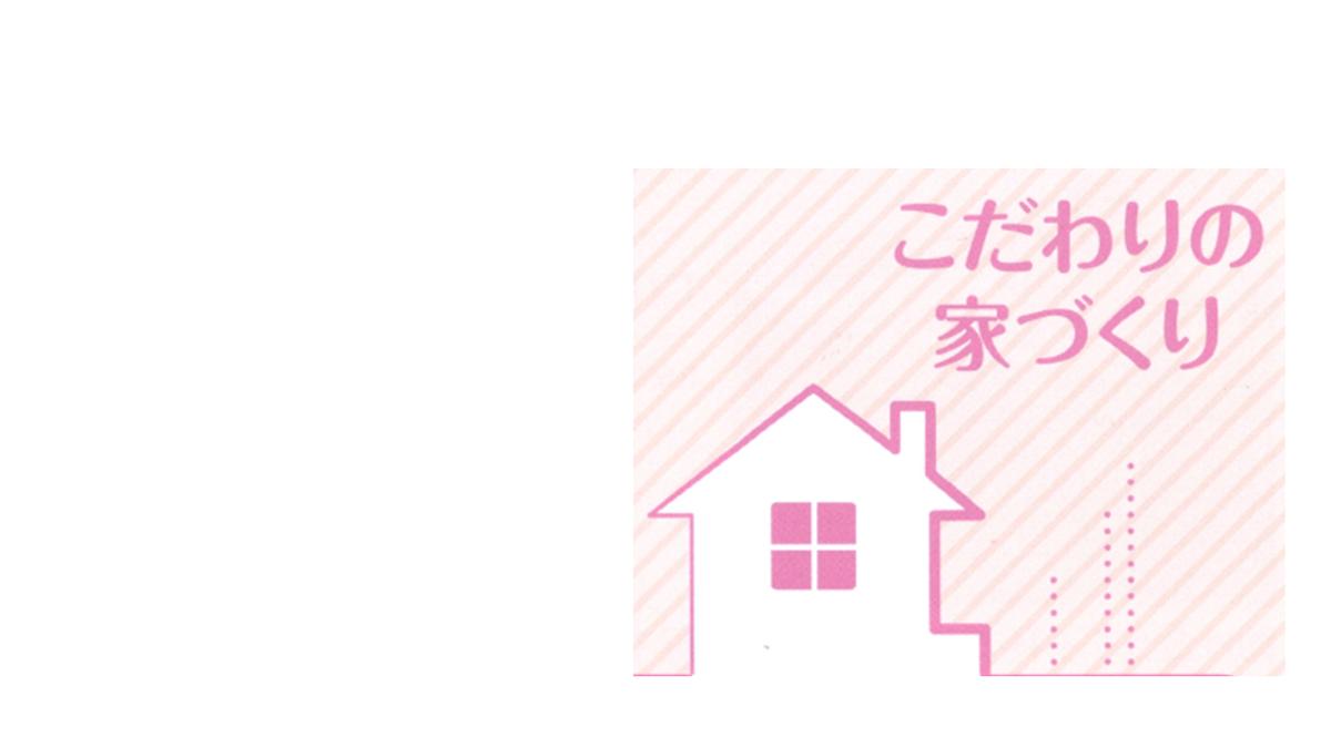f:id:Yamatojktachikawa:20190825162809p:plain