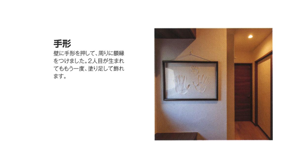 f:id:Yamatojktachikawa:20190825162812p:plain