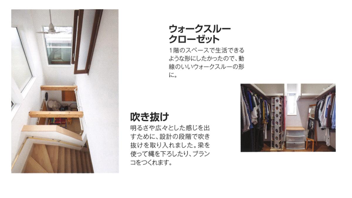 f:id:Yamatojktachikawa:20190825162813p:plain