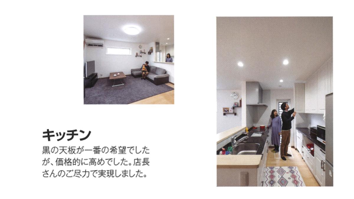 f:id:Yamatojktachikawa:20190825162832p:plain