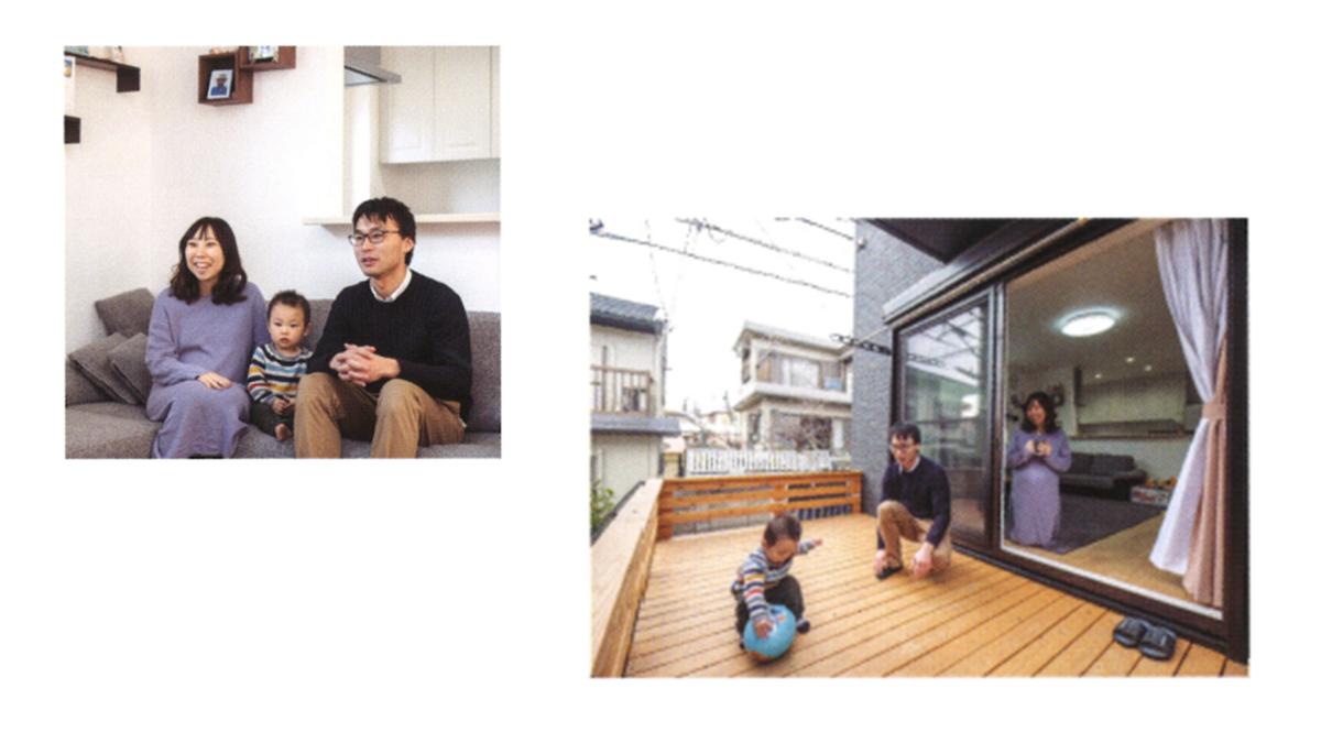 f:id:Yamatojktachikawa:20190825162834p:plain