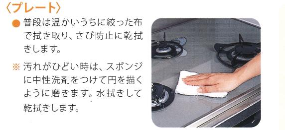 f:id:Yamatojktachikawa:20190827135535p:plain