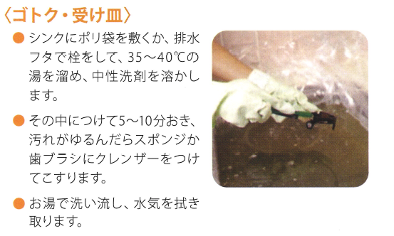 f:id:Yamatojktachikawa:20190827135536p:plain