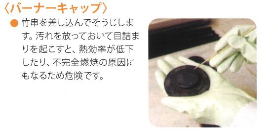 f:id:Yamatojktachikawa:20190827135643p:plain