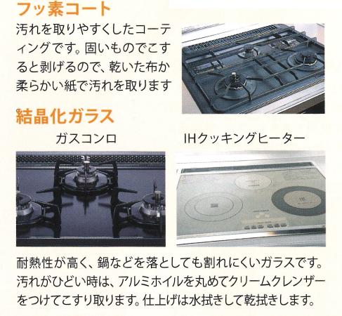 f:id:Yamatojktachikawa:20190827135646p:plain