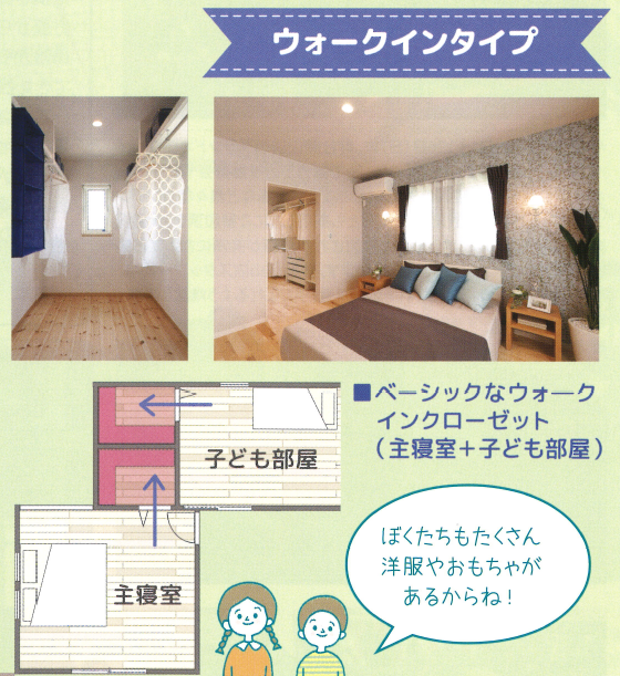 f:id:Yamatojktachikawa:20190827143926p:plain