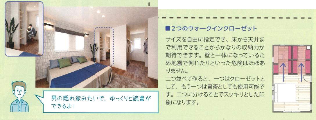 f:id:Yamatojktachikawa:20190827143927p:plain