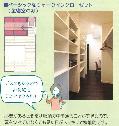 f:id:Yamatojktachikawa:20190827144004p:plain