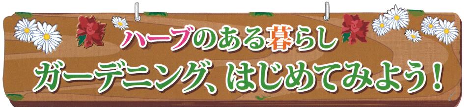 f:id:Yamatojktachikawa:20190827144805p:plain
