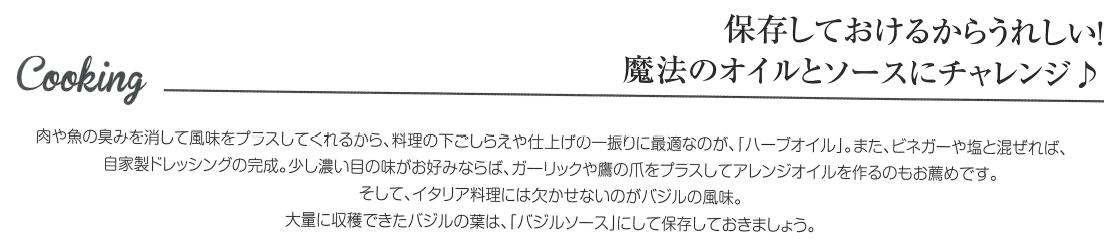 f:id:Yamatojktachikawa:20190827144831p:plain