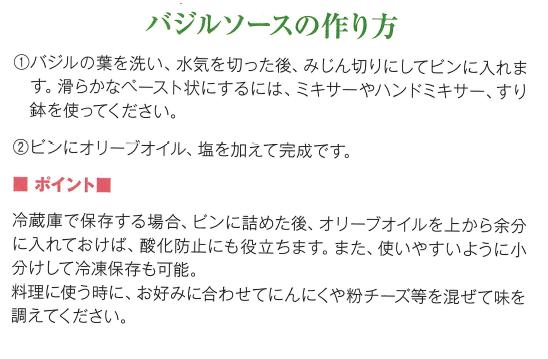 f:id:Yamatojktachikawa:20190827144832p:plain