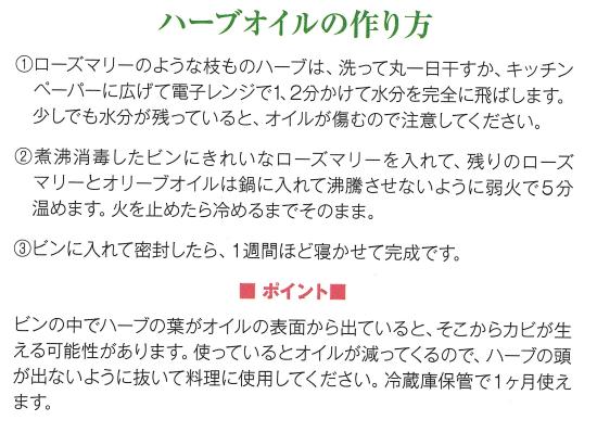 f:id:Yamatojktachikawa:20190827144833p:plain
