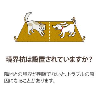 f:id:Yamatojktachikawa:20190827151020p:plain