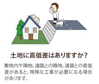 f:id:Yamatojktachikawa:20190827151022p:plain