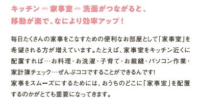 f:id:Yamatojktachikawa:20190827154337p:plain
