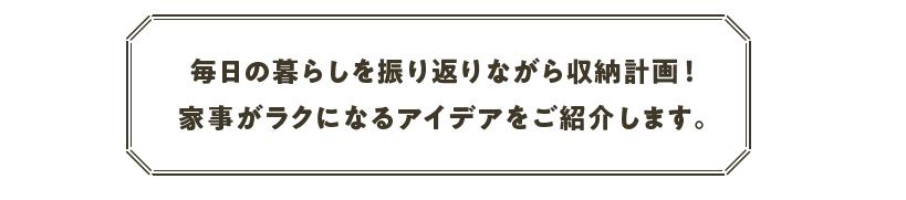 f:id:Yamatojktachikawa:20190827161317p:plain