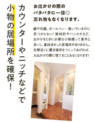 f:id:Yamatojktachikawa:20190827161348p:plain