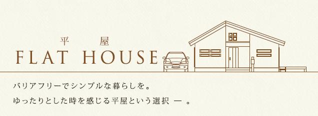 f:id:Yamatojktachikawa:20190830104756p:plain