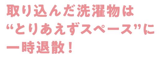 f:id:Yamatojktachikawa:20190902154540p:plain