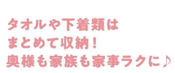 f:id:Yamatojktachikawa:20190902154638p:plain
