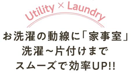 f:id:Yamatojktachikawa:20190902154639p:plain