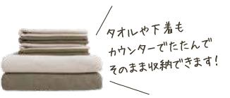 f:id:Yamatojktachikawa:20190902154752p:plain