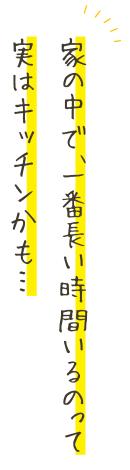 f:id:Yamatojktachikawa:20190910115549p:plain