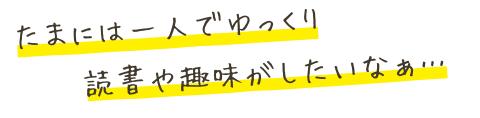 f:id:Yamatojktachikawa:20190910115605p:plain
