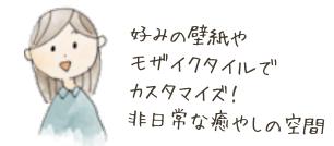 f:id:Yamatojktachikawa:20190910115639p:plain