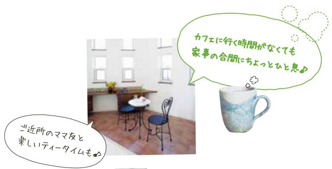 f:id:Yamatojktachikawa:20190910115641p:plain