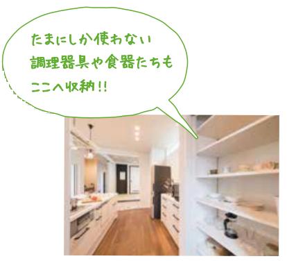 f:id:Yamatojktachikawa:20190910115708p:plain
