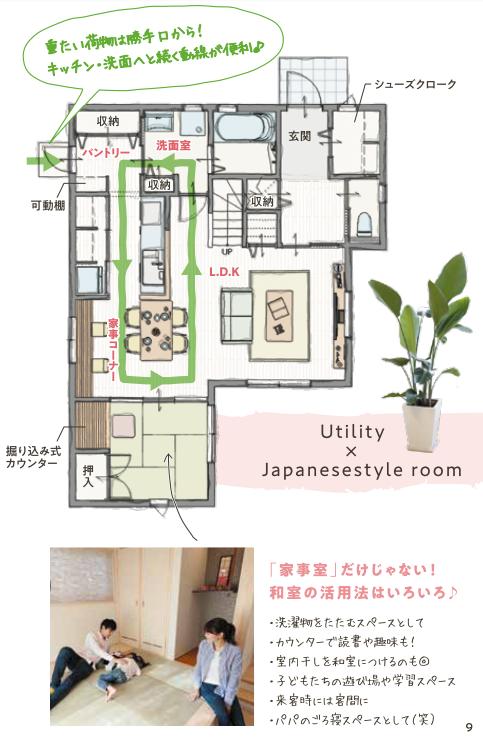 f:id:Yamatojktachikawa:20190910115721p:plain