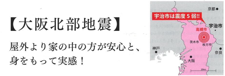 f:id:Yamatojktachikawa:20190910152216p:plain
