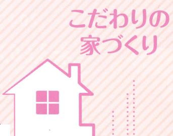 f:id:Yamatojktachikawa:20190921165810p:plain