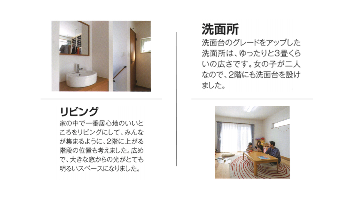 f:id:Yamatojktachikawa:20190921171203p:plain