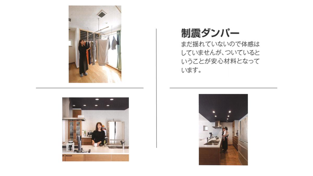 f:id:Yamatojktachikawa:20190921171207p:plain