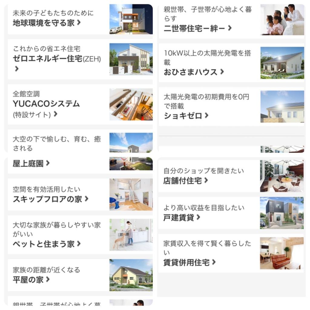 f:id:Yamatojktachikawa:20190922124907j:image