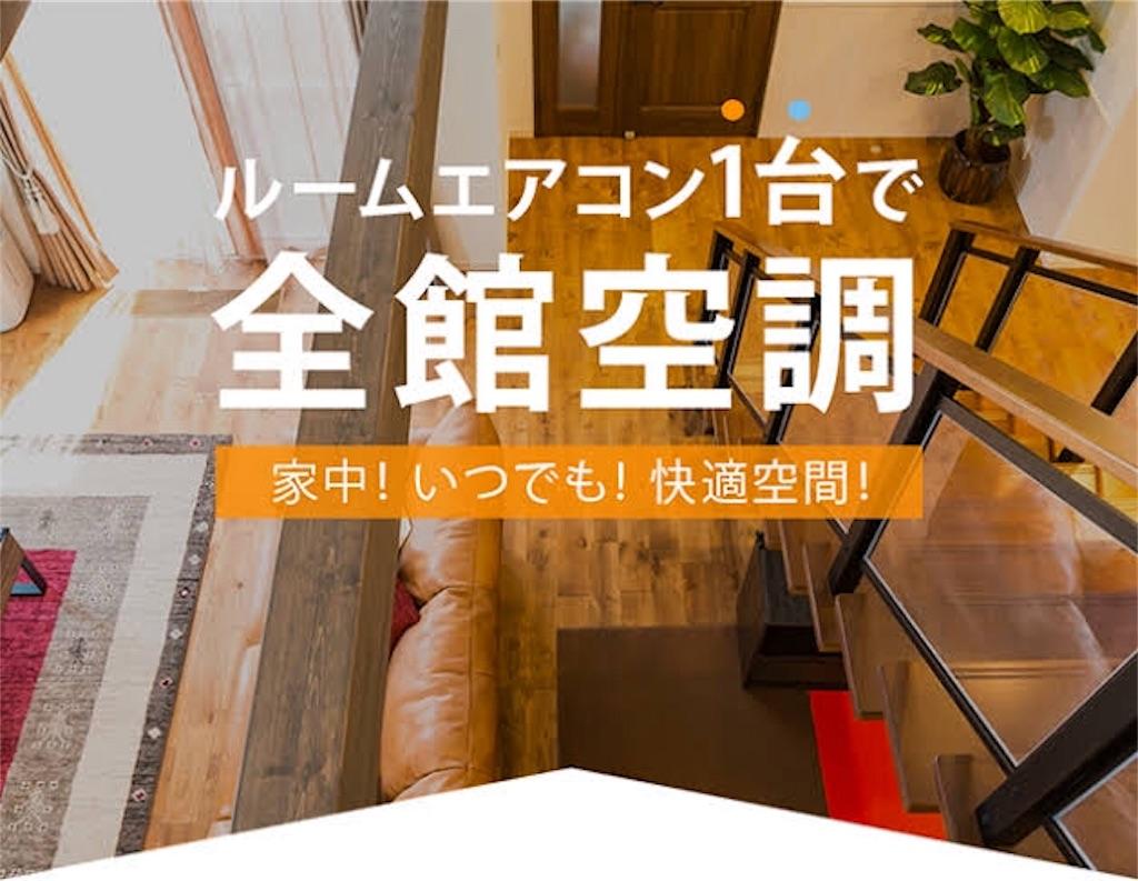 f:id:Yamatojktachikawa:20190924001709j:image