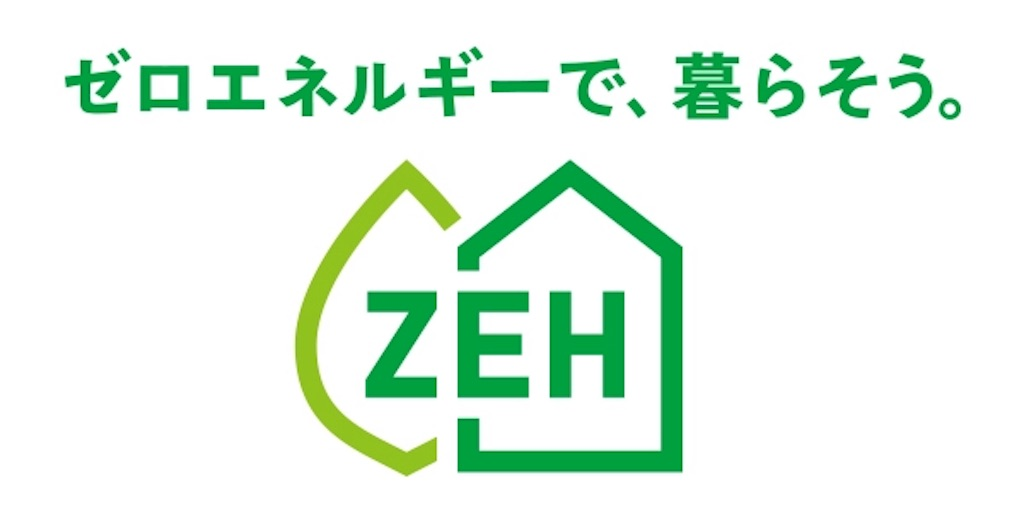 f:id:Yamatojktachikawa:20190924013024j:image