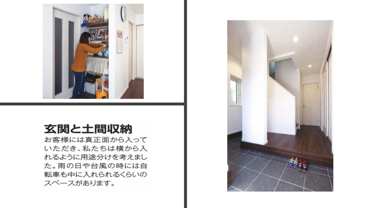 f:id:Yamatojktachikawa:20190930114616p:plain