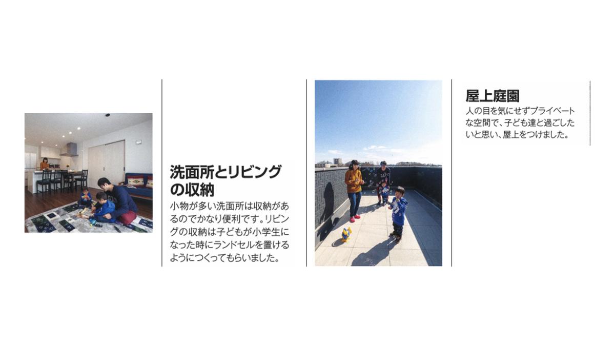 f:id:Yamatojktachikawa:20190930114625p:plain